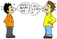 ENTRENA TU COMUNICACIÓN = CONSIGUE EL TRABAJO QUE BUSCAS (3/3)